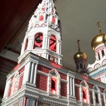 "Храм-паметникът ""Рождество Христово"""