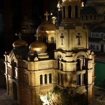 """Катедрала """"Св. Успение Богородично"""""""