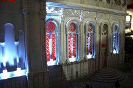 Iron Church, Istanbul