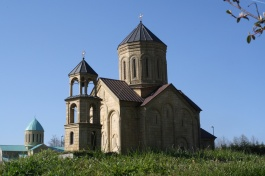 Никортсминда, Грузия